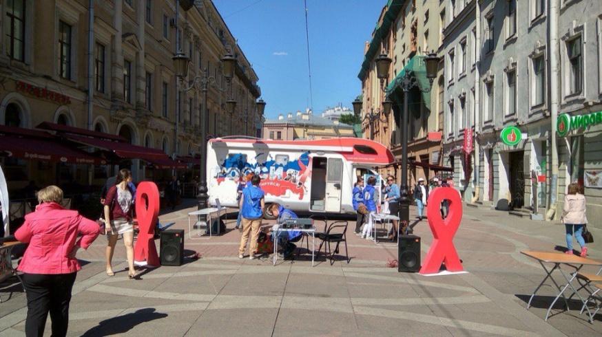 На Малой Садовой для всех желающих устроили анонимное тестирование на ВИЧ