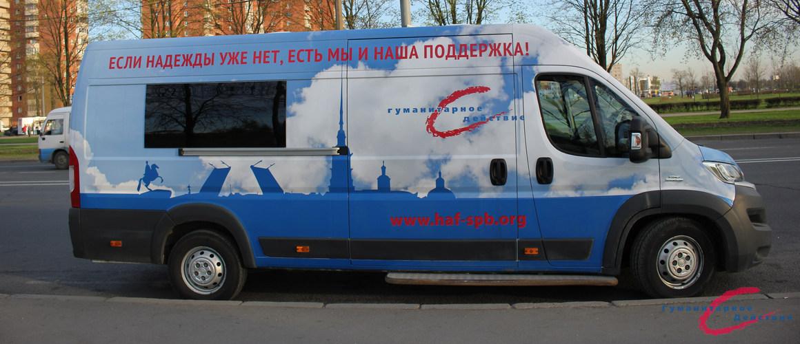 «Маленький автобус для женщин: ПИН и СР»