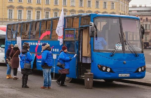 «Синий автобус» двадцать лет в рейсе
