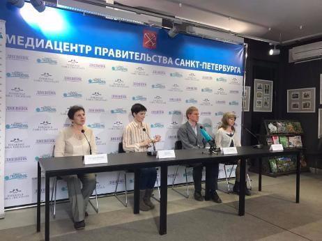 1 марта Петербург вместе со всем миром отметит День нулевой дискриминации