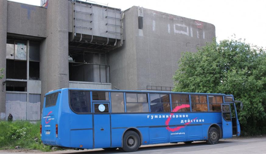 История «Синего автобуса»