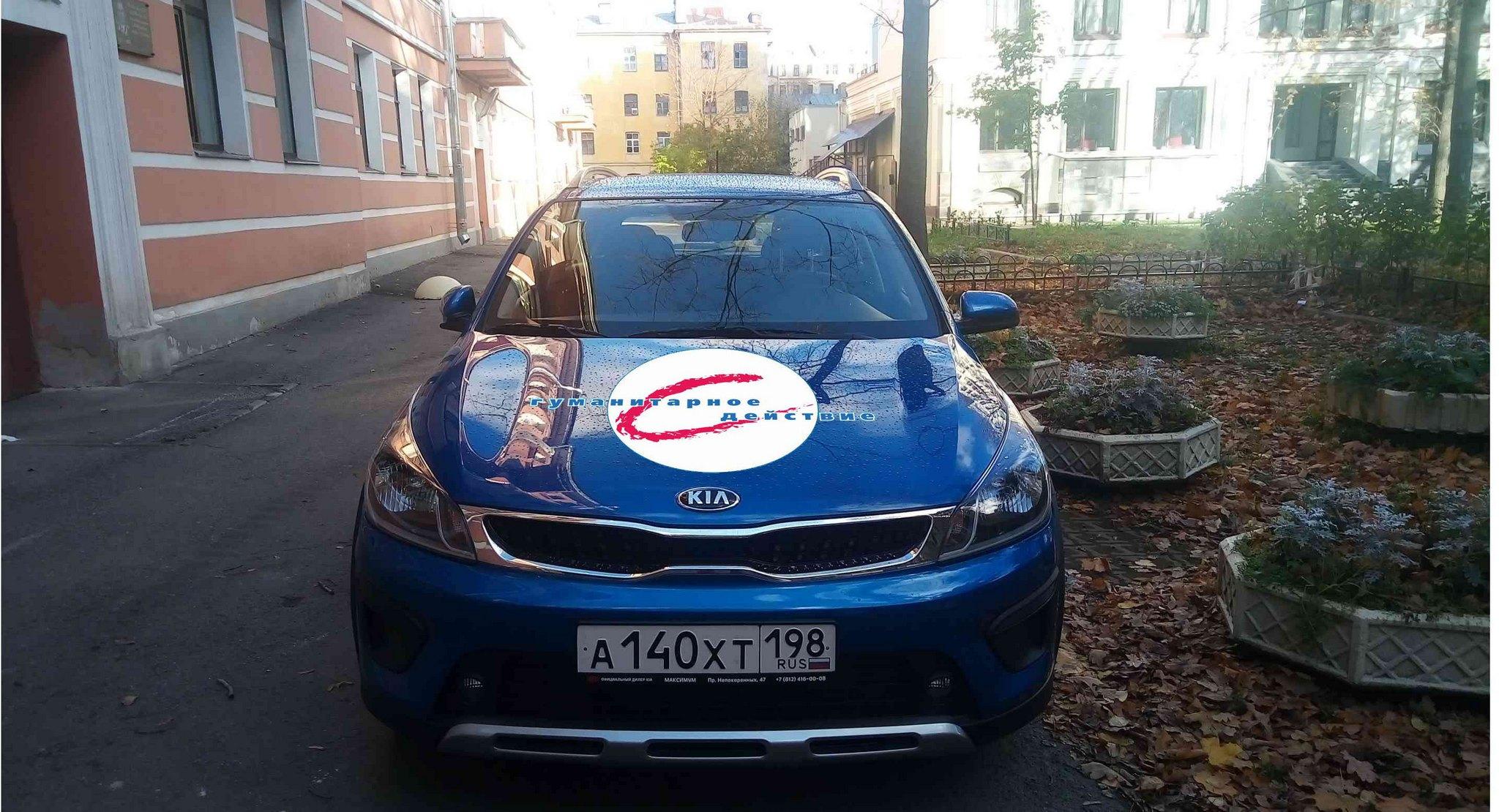 В Петербурге запущен первый в России проект мобильной помощи людям с ВИЧ