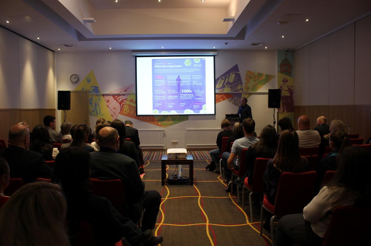 Конференции по проблемам комплексной реабилитации и ресоциализации потребителей наркотиков
