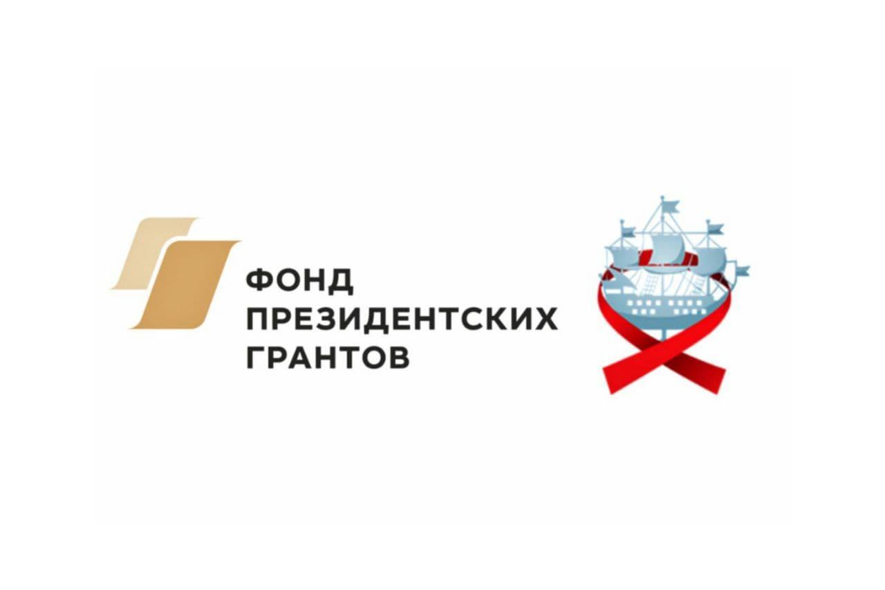 В Петербурге запускается еще один мобильный пункт тестирования на ВИЧ