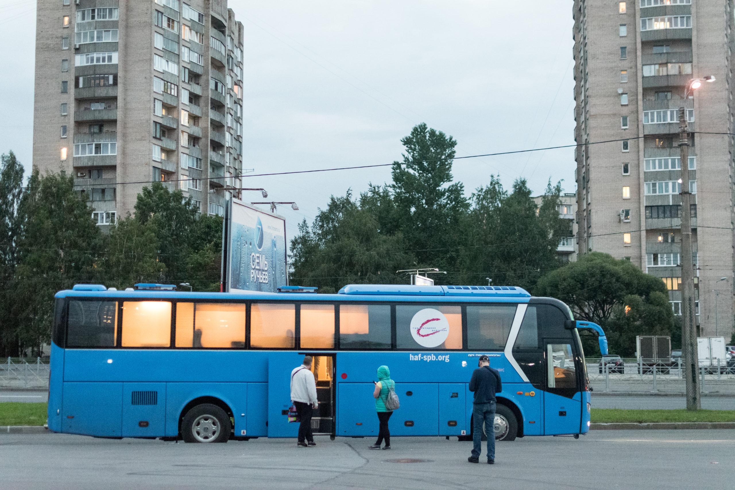 Синий автобус 21 век