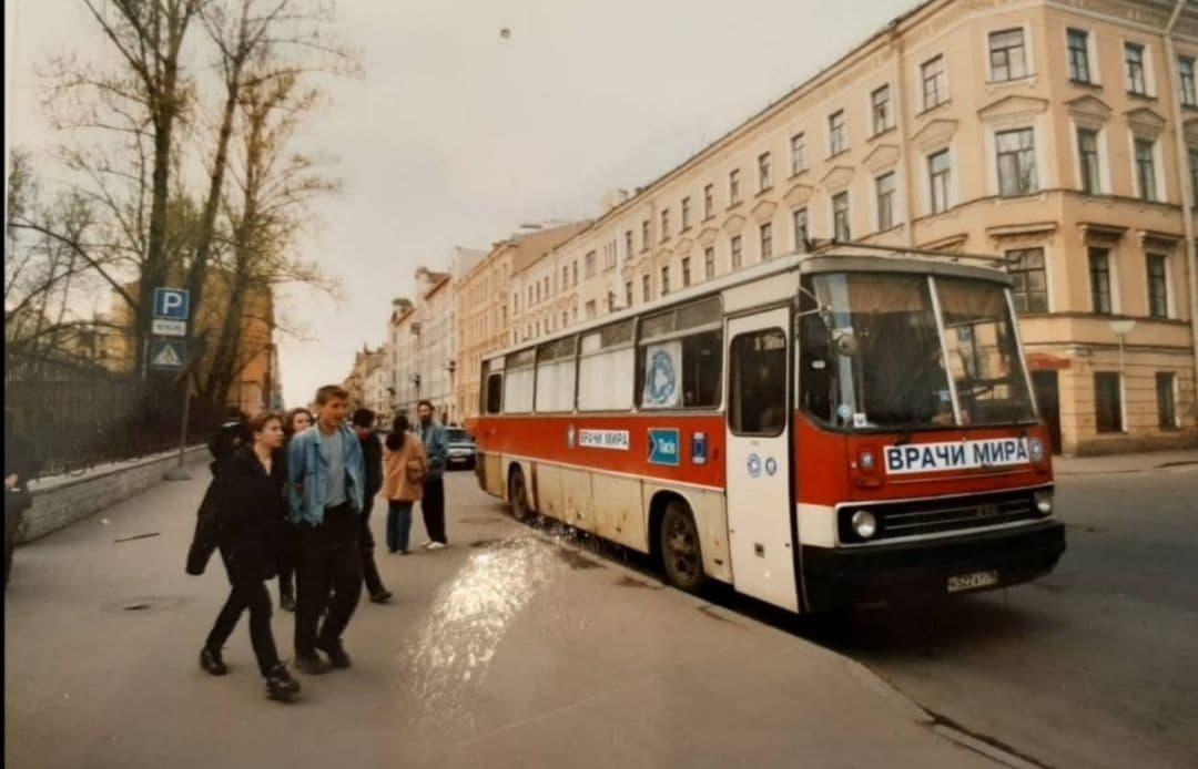 Синий автобус 1990-е