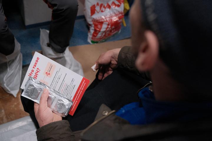 Кто и зачем тестирует бездомных на ВИЧ